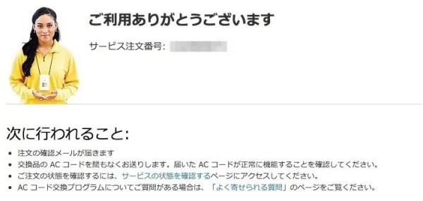 Google_ChromeScreenSnapz045