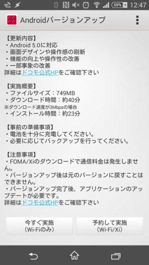 Screenshot_2016-02-11-12-47-12