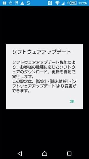 Screenshot_2016-02-11-13-26-31