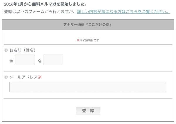 Google ChromeScreenSnapz099