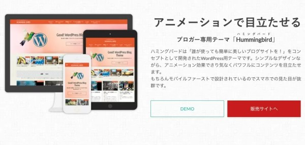 Google ChromeScreenSnapz100