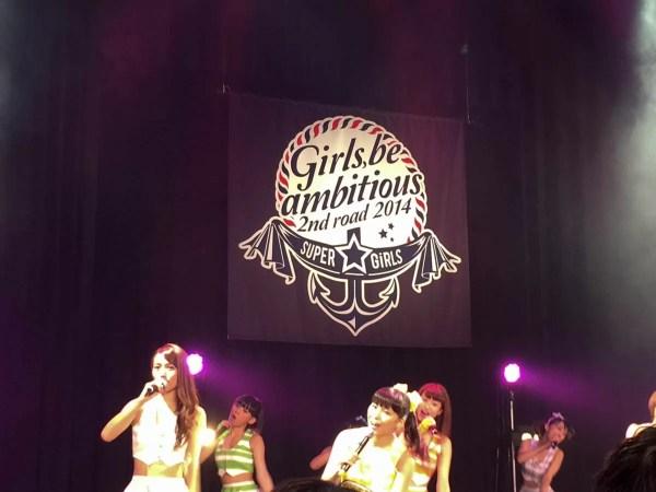 アイストの第1弾アイドル「SUPER☆GiRLS」(スパガ)