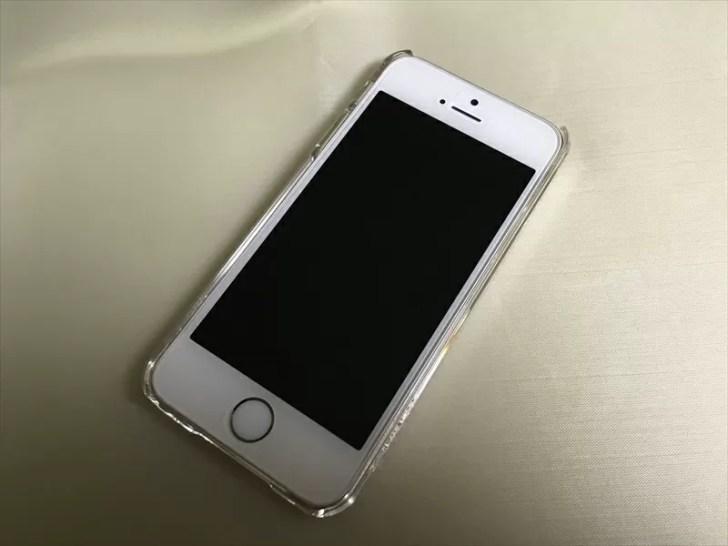 シン・フィット装着後のiPhone 5s(表)
