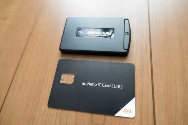 サイズはカードよりも一回り小さいレベルでコンパクト