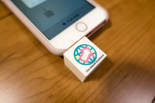 iPhone 6sでダウンロード