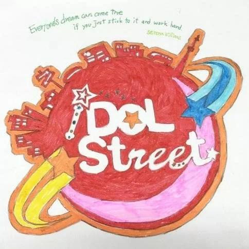 iDOL Streetのロゴ