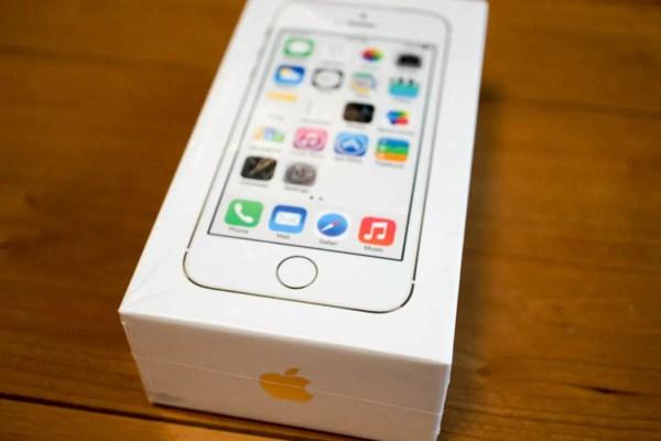 iPhone 5sゴールドの化粧箱