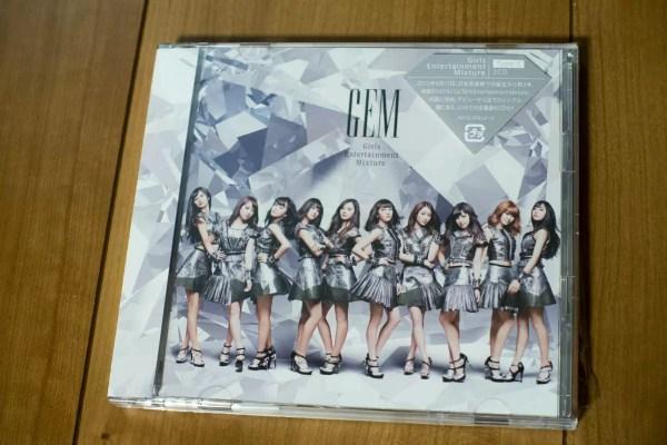 GEM 1stアルバム「Girls Entertainment Mixture」