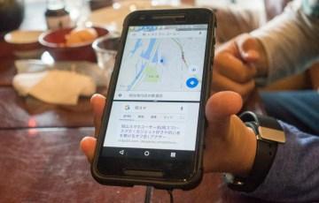 Android7.0 Nougat(ヌガー)の「マルチウィンドウ」