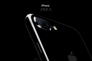 iPhone 7はブラックが基調カラー
