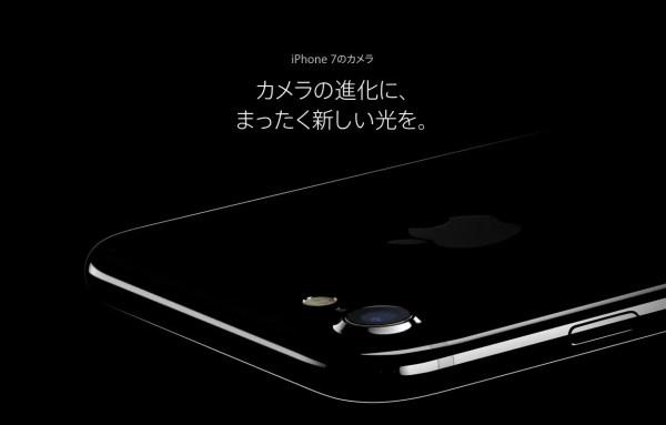 iPhone 7のカメラはアイドルヲタクには魅力的