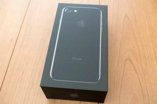 iPhone 7ジェットブラックの化粧箱(フィルム無し)