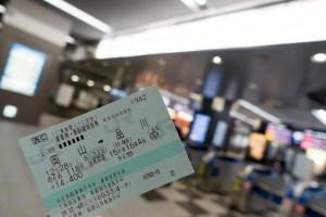 EX-ICとして購入したが、紙で発券した切符