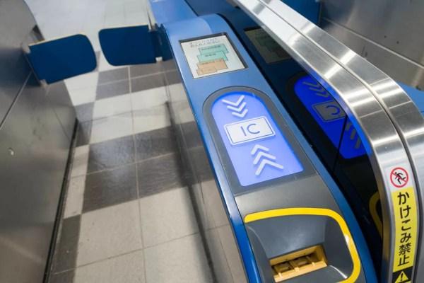新幹線の自動改札機