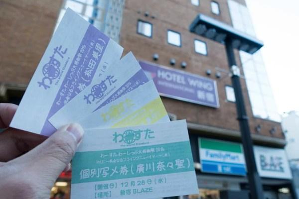 写メ券は昼が松田・坂元、夜が松田・廣川