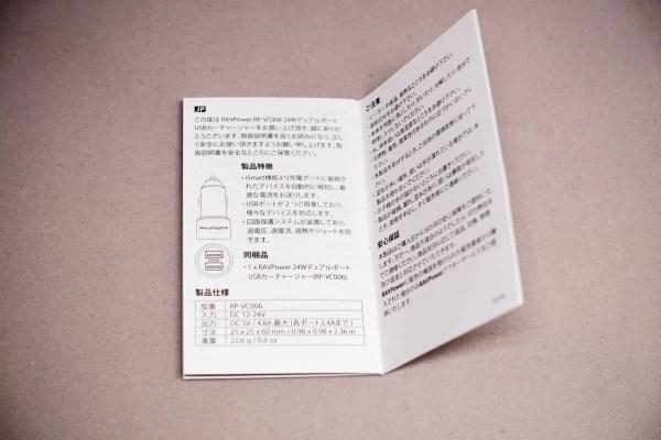 日本語マニュアルあり
