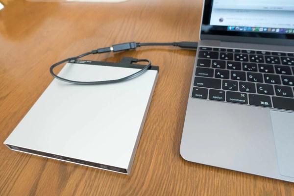 12インチMacBookに接続