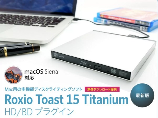 Roxio Toast15 Titanium