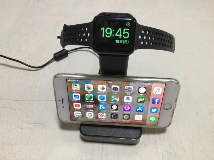 1つあると便利なApple Watch充電スタンド