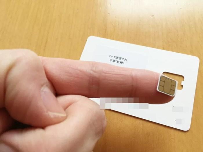 楽天モバイル:SIMカード切り離し