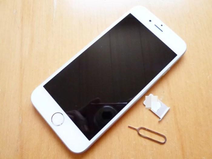 iPhone 6sは底値となっている