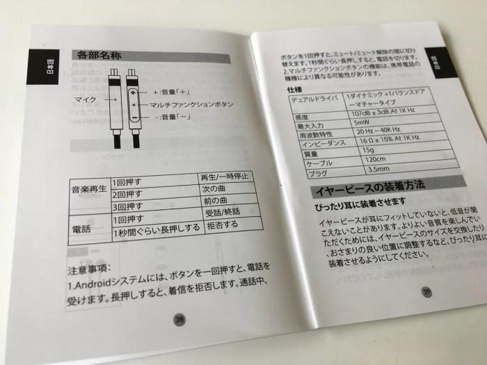 日本語にも対応したユーザーガイド