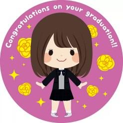 松田美里卒業祝い