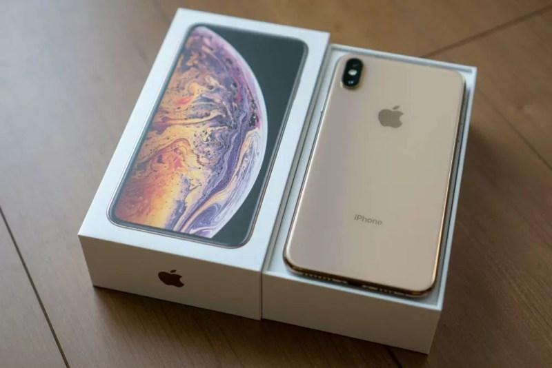 ドコモ版iPhone XS Maxゴールド