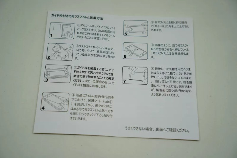 説明書は日本語対応