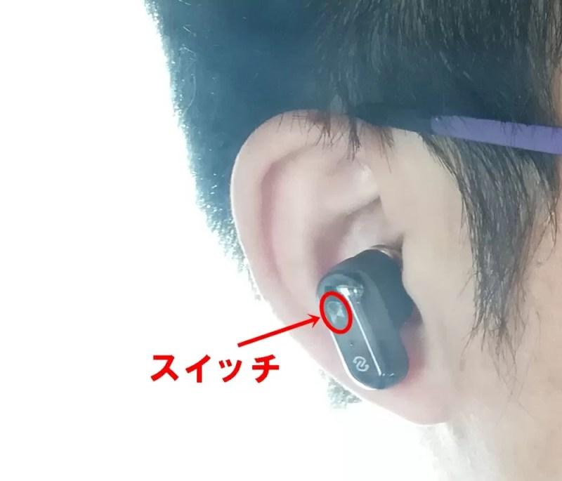 SoundPEATS(サウンドピーツ) Truengine Bluetooth イヤホン