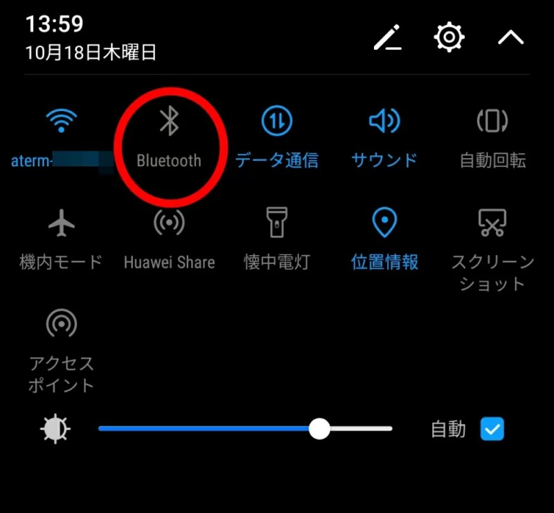 AndroidのBluetooth