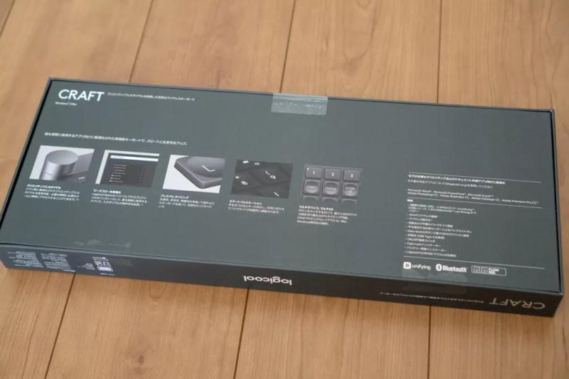 CRAFTワイヤレスキーボード(KX1000s)パッケージ裏面