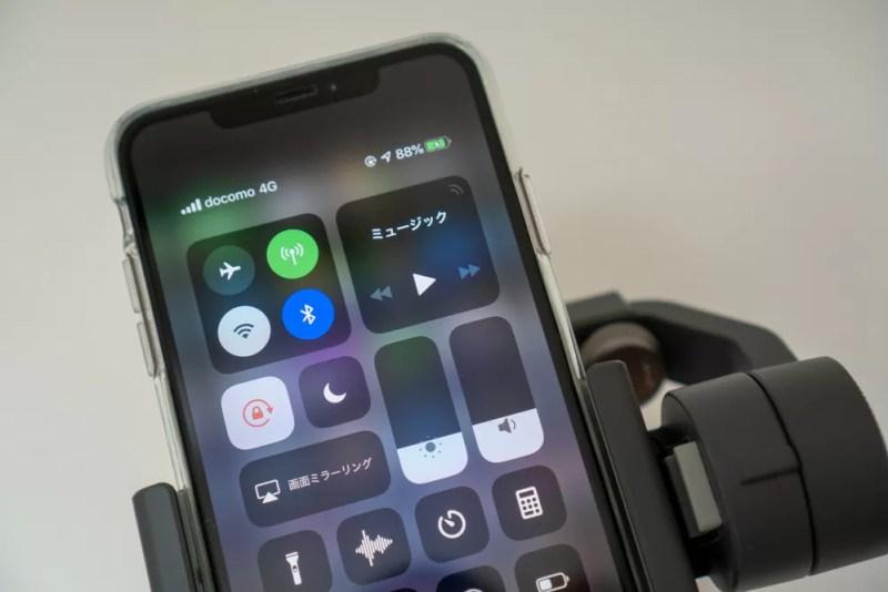 「DJI Osmo Mobile 2」から充電