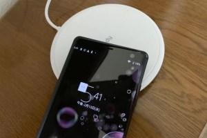 高速ワイヤレス充電の検証
