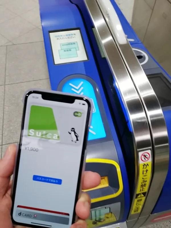 【スマートex 乗り方】新幹線のりかえ口の自動改札にApple Payをタッチする