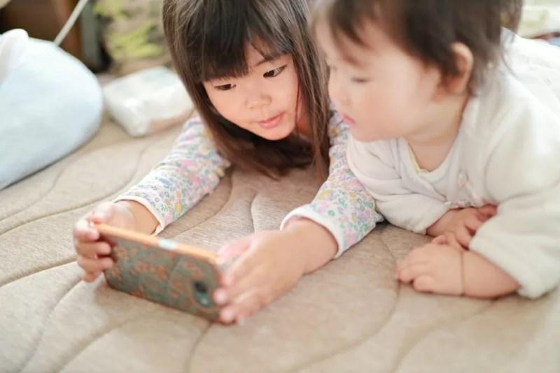 子供のインターネット接続
