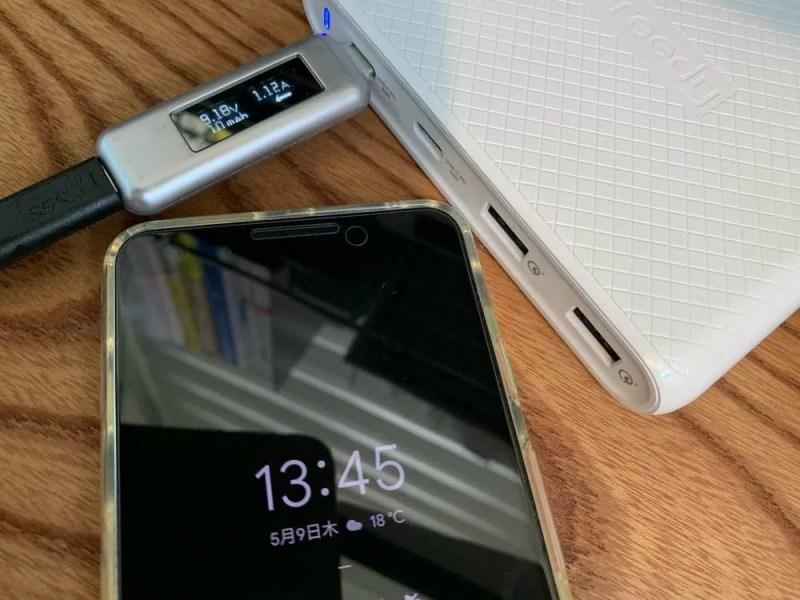 Pixel 3を充電