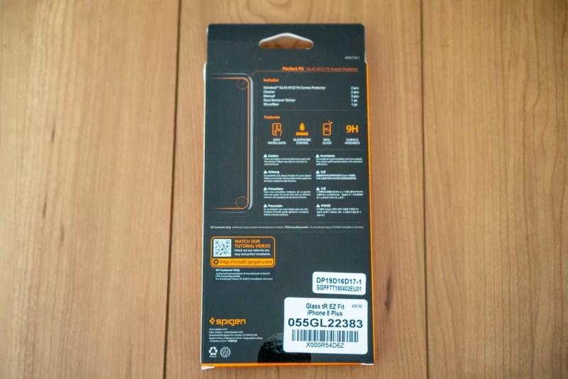 Spigen iPhone 8・7用保護ガラス「Glas.tR EZ Fit」パッケージ裏面