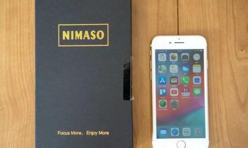 Nimaso「iPhone 8 / 7 用 全面保護フィルム」レビュー
