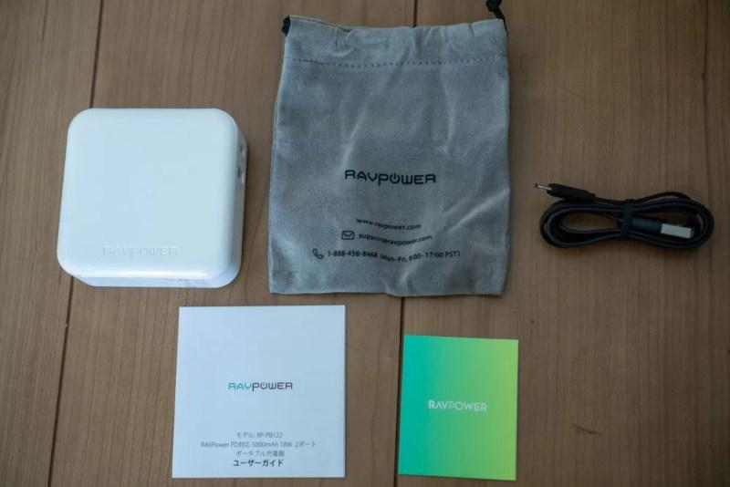 RAVPower RP-PB122の同梱品