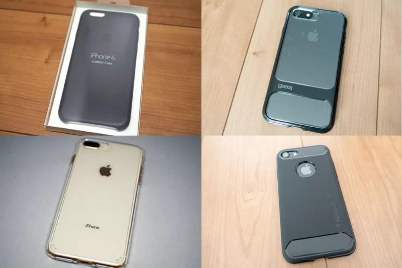 iPhone 8・7ケースのおすすめは