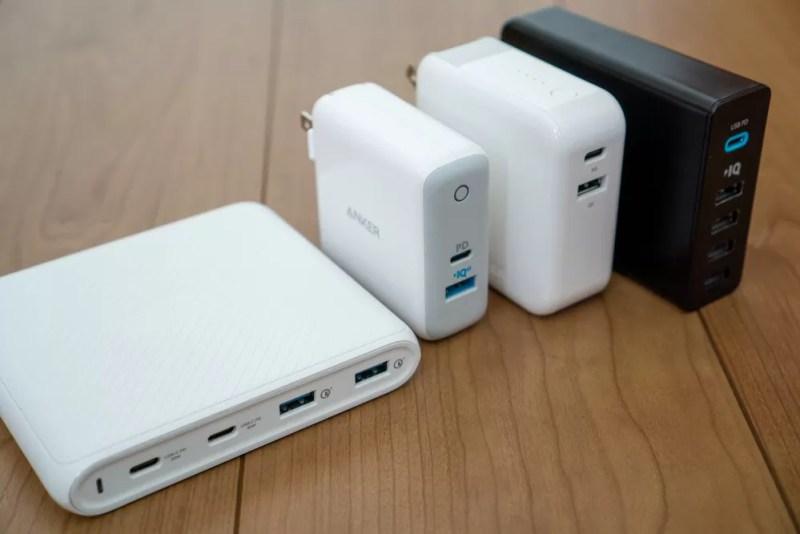 USB充電器のおすすめ