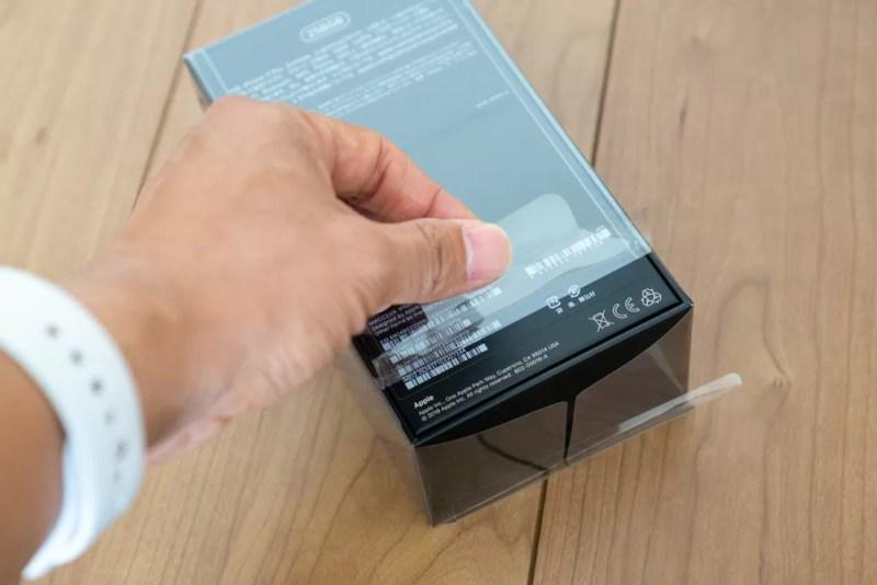 化粧箱のフィルムを剥がす