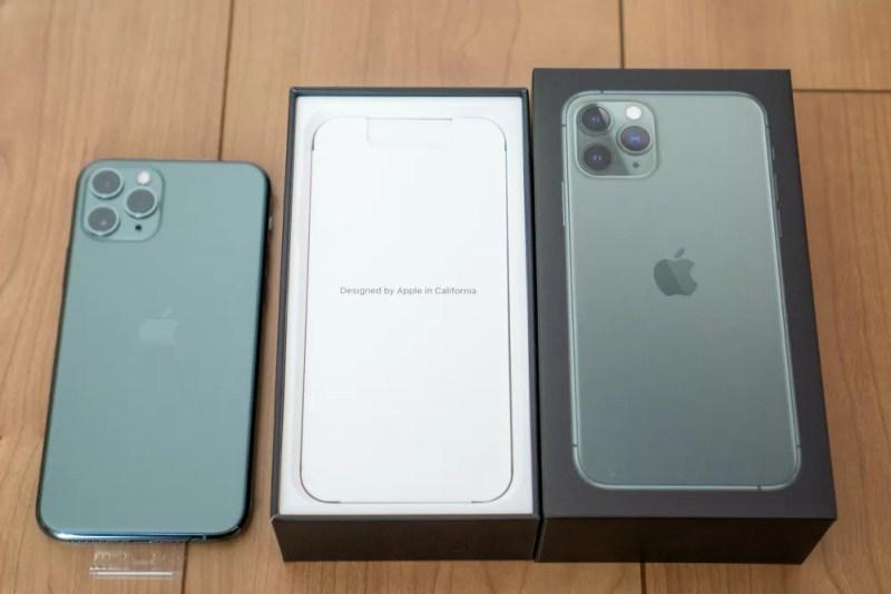 本体をとると「Designed by Apple in California」