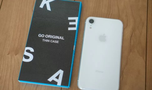 KASE「Go Original iPhone XRスリムケース」レビュー