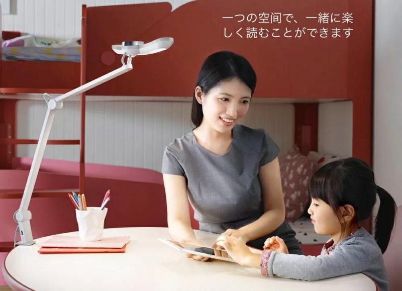 BenQ「親子デスクライト Wit MindDuo LED」