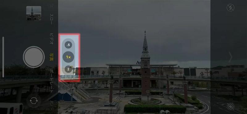 iPhone 11 Proカメラアプリ画面
