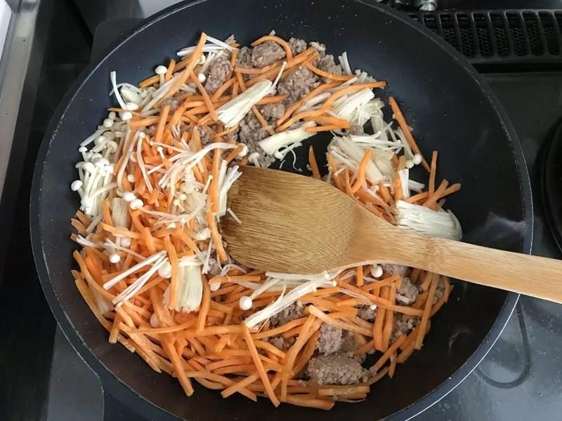 【dミールキット】フライパンで調理