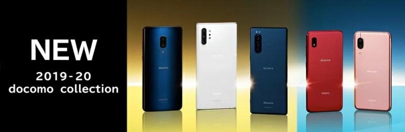 スマートフォンは5機種