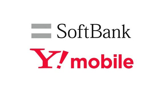 ソフトバンクのサブブランドY!mobile